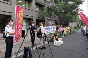 六ヶ所再処理施設稼働反対!原燃東京支店に要請