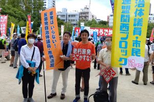 9月6日老朽原発は動かすな!全国集会が大阪で開催