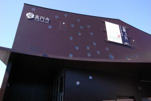 10月7日「座・高円寺」が演劇教育で児童を育んできた実績