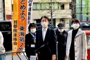 4月7日 原電本社に東海第二原発再稼働中止を要請